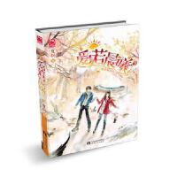 【二手旧书9成新】爱若晨曦:迷糊少女叫板腹黑社长,大神,请接招吧!天津人民出版