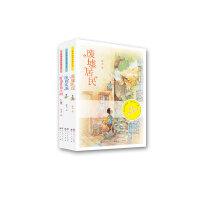 薛涛金牌幻想小说(共三册)