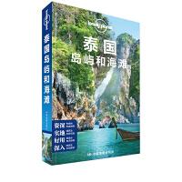 LP泰国岛屿和海滩 孤独星球Lonely Planet旅行指南系列-泰国岛屿和海滩(第三版)