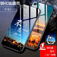 iphone8手机壳+钢化膜 IPHONE 8保护套 iphone8手机保护套 软边钢化玻璃彩绘保护壳FLBL