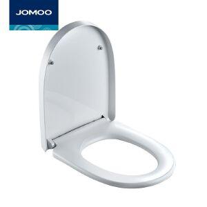 【每满100减50元】九牧(JOMOO)普通坐便器盖板 缓降静音马桶盖板 97G1020S/97G1021S