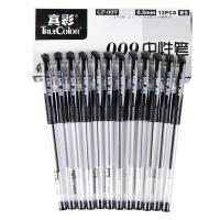真彩009中性笔 GP009 中性笔 水笔 0.5mm 签字笔 12支装/盒