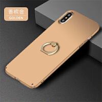 【当当自营】 BaaN iphoneX手机壳苹果X全包指环支架手机保护套 土豪金