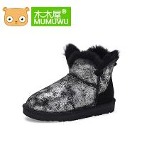 木木屋2016冬季新款加厚保暖女童平跟棉鞋防滑中筒靴韩版雪地靴