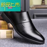 新品上市新款男鞋商务皮鞋男正装尖头内增高真皮韩版鞋子男士青年婚鞋