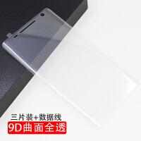 诺基亚8 Sirocco钢化膜手机TA-10423D曲面全屏覆盖Nokia 8保护贴膜防摔防爆玻璃膜