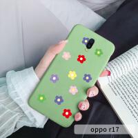 泫雅花oppor17手机壳女r17小清新pro软硅胶防摔oppo网红个性超薄