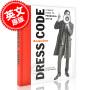 现货 型男穿搭密码 英文原版 精装 Esquire Dress Code 男士私人穿搭手册