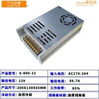 变压器大功率24V20A220转12V40A开关电源24V伏10A500W600W直流LED
