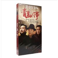 原装正版 电视剧 青岛往事 高清14DVD 光碟 精装版 黄渤 萨日娜 王凯