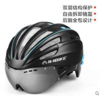 双层防撞透气大方时尚男女山地车头盔带眼镜风镜骑行头盔一体成型自行车骑行装备