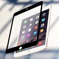 iPad mini2平板钢化膜 苹果迷你3贴膜 7.9英寸A1432 A1489保护膜