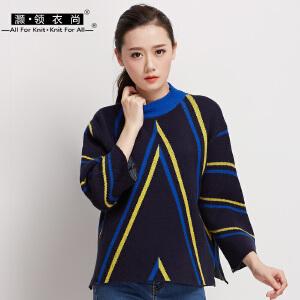 秋冬新款女装韩版宽松小圆领毛衣加厚拼色喇叭袖针织衫套特惠