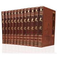 史记 司马迁著 文白对照 图文珍藏版 16开精装12册 原文译文注释 史记全本 中国历史