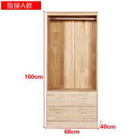 木质衣柜木质 储物儿童衣橱卧室两2门松木衣柜经济型组装 2门 组装