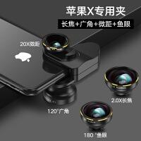 广角手机镜头通用单反苹果7P 8p iphonex拍照神器摄像头外置高清变焦微距鱼眼长焦增倍外