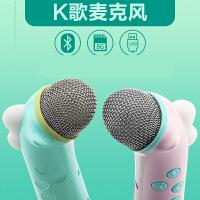 【支持礼品卡】蓝牙儿童唱歌机掌上KTV无线麦克风 卡拉OK宝宝婴幼话筒玩具e7t