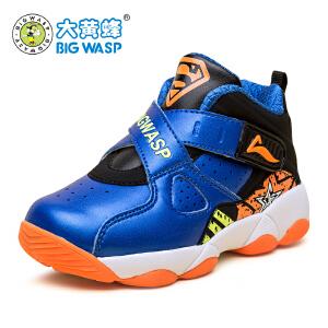 大黄蜂男童鞋 秋季新款儿童运动鞋男孩高帮波鞋防水小孩鞋子3-6岁