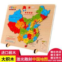 激光雕刻早教儿童木质玩具嵌板拼图中国地图拼图世界地图智力拼图