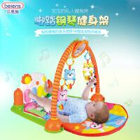 贝恩施 婴儿脚踏钢琴健身架 0-1岁宝宝多功能音乐架游戏睡垫