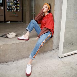 七格格高腰网红牛仔裤女春秋装新款冬季韩版显瘦宽松直筒裤子