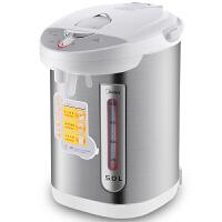 Midea美的电热水瓶PD105-50G 5L智能保温电热水壶 双出水烧水壶