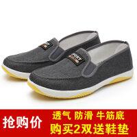 新款老北京布鞋男帆布鞋一脚蹬休闲鞋牛筋底防滑耐磨工作鞋加厚