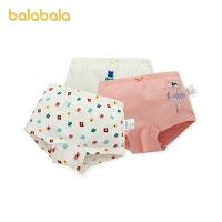 巴拉巴拉女童内裤棉质平角女童短裤中大童小童可爱舒适 3条装
