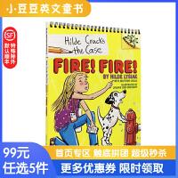 英文 Hilde Cracks the Case #3:Fire! Fire! 小记者希尔德:火!火