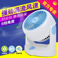 日本爱丽思IRIS迷你空气循环扇静音节能家用电风扇台式涡轮对流扇