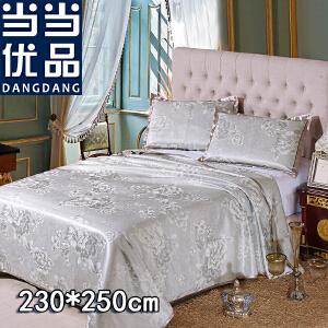当当优品 提花色织冰丝床单式凉席三件套 冰爽空调席夏凉席 水墨年华(灰色)230*250