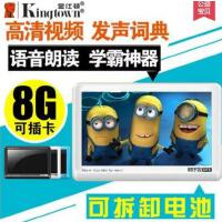 【支持礼品卡】D78 4.3寸触摸屏MP3 MP4视频播放器 外放英语听力学习 电子词典