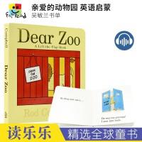 【首页抢券300-100】Dear Zoo 亲爱的动物园 0-3岁纸板翻翻书 吴敏兰书单 宝宝趣味启蒙英语绘本 儿童进口