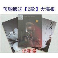 正版现货 寒更专辑 预购版 韩庚专辑寒更 CD 内增2款海报 5张卡贴