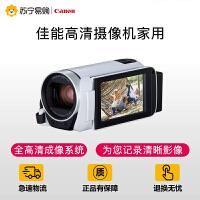 【苏宁易购】Canon/佳能高清摄像机家用专业DV婚庆录像机 LEGRIA HF R806