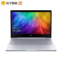 【苏宁易购】小米(MI)Air 13.3英寸笔记本电脑(i7-7500U 8G 256G SSD MX150 2G独显