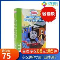 托马斯分级阅读入门级6册 Thomas and Friends Reading Ladder 盒装小火车托马斯和朋友们