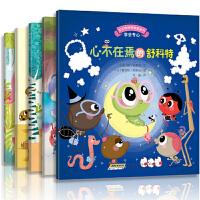 宝宝情绪管理图画书(共5册)宝宝情绪管理圣经 亲子家教情绪绘本 儿童彩色绘本 益智游戏 早教