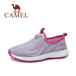 Camel/骆驼女鞋 2017春夏新款 网面镂空透气轻便运动鞋休闲溯溪鞋