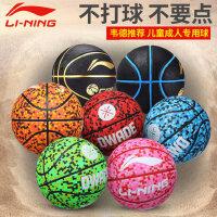 正品李宁篮球 7号标准篮球 街头水泥地耐磨比赛训练专用篮球 儿童小学生幼儿园5号蓝球