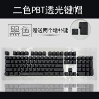 机械键盘专用 104全键双色/二色 ABS/PBT透光键帽 个性彩虹色