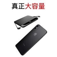 充电宝自带线大容量20000毫安可爱卡通超萌超薄便携苹果oppo华为手机小米vivo通用专用type