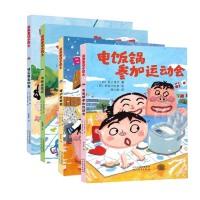 启发童话小巴士系列桥梁书(第二辑,全4册) 书包去远足 吸尘器去钓鱼 暖炉放寒假