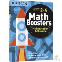 Kumon Math Booster Multiplication&Division Grade 2-4 公文式教育 数