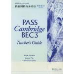 新编剑桥商务英语教师用书(高级)