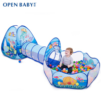 欧培 儿童帐篷玩具游戏屋婴儿宝宝儿童城堡室内游戏帐篷
