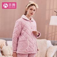 芬腾 三层夹棉加厚女士睡衣冬季新款珊瑚绒保暖长袖开衫翻领口袋元素家居服女 粉色