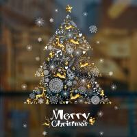 商场店铺橱窗店面布置用品玻璃门贴纸圣诞树墙贴圣诞节装饰品贴画