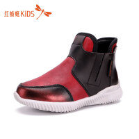 【1件2.5折后:52.25元】红蜻蜓个性撞色亮面保暖简约时尚高帮舒适套脚男女童儿童短靴