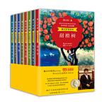 曹文轩朗读本:《甜橙树》《秃鹤》等8本套(选自《草房子》《青铜葵花》等篇目)